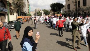 Day 17 Egypt Revolution