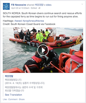 FB Newswire_news1[1]