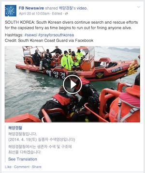 FB Newswire_news1[1]