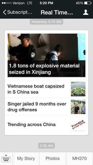 Real Time China