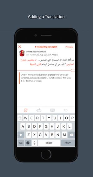 TranslationScreenshot