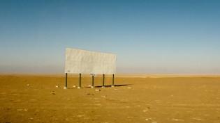 blank-billboard-cc