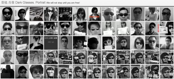 Artwork supporting the release of Chen Guangcheng