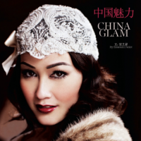 china-glam-ad