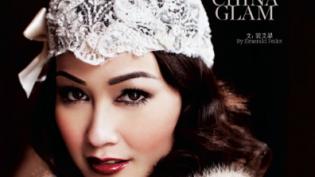 china-glam-ad