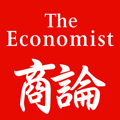 economist-global-business-review