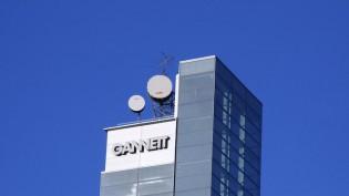 gannett-hq-cc
