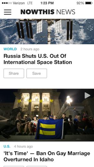 nowthis news app