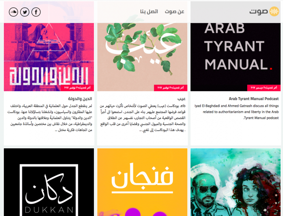 Arabic-language narrative podcasts connect with a new