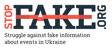 A Ukrainian factchecking site is trying to spot fake photos in social media — and building audience » Nieman ...