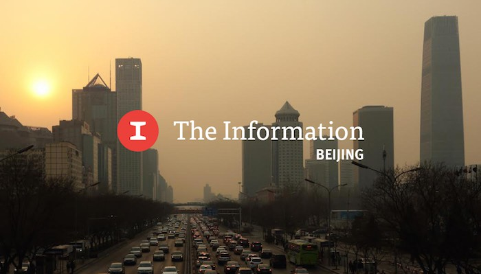 the information beijing